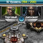 Скриншот из игры Правила Войны - ядерная стратегия!